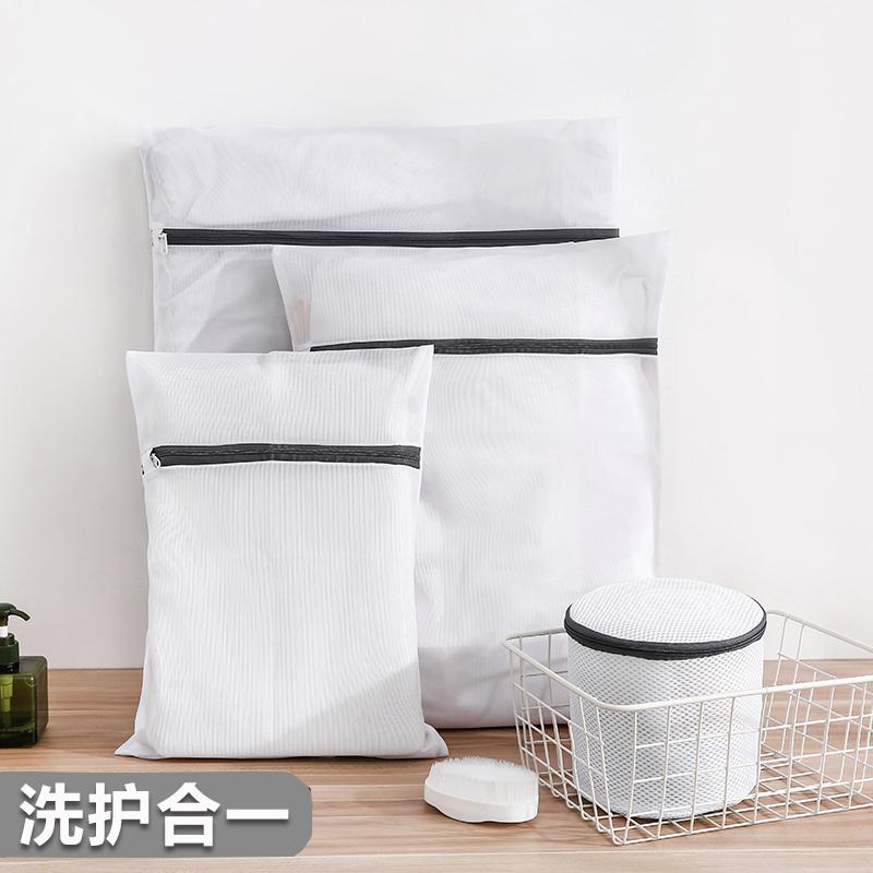 加厚文胸洗衣袋衣服内衣洗护袋 洗衣机专用细网护洗袋网袋