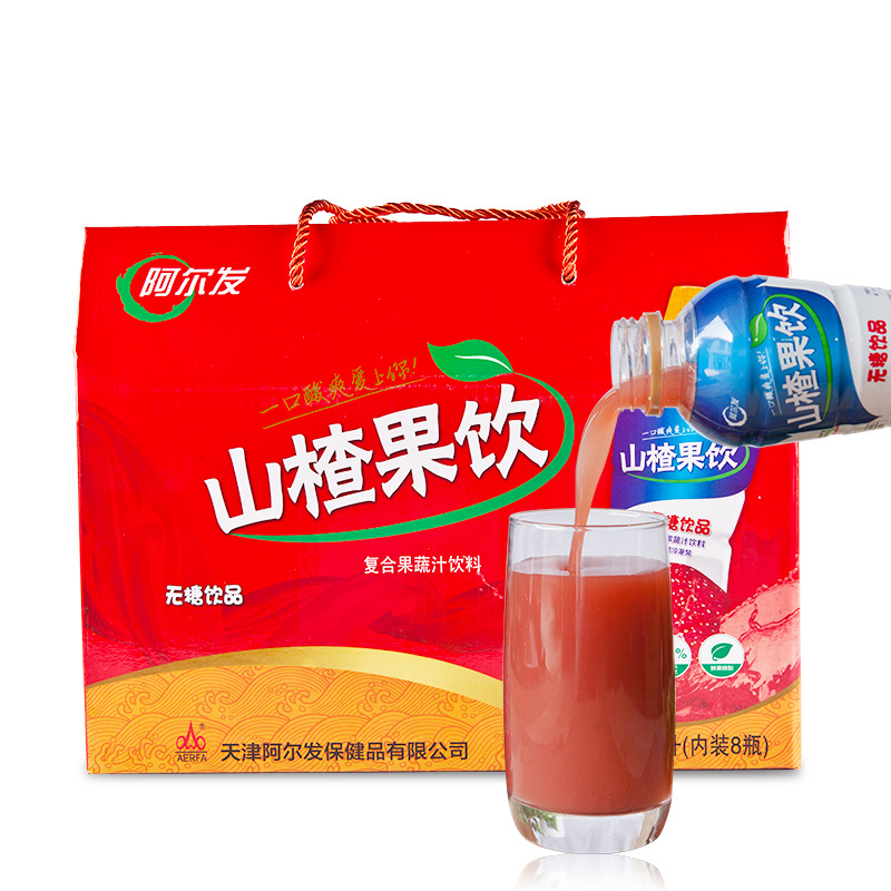 Sugar free food store Alfa sugar free drink xylitol hawthorn fruit drink fruit and vegetable juice drink 4L gift box