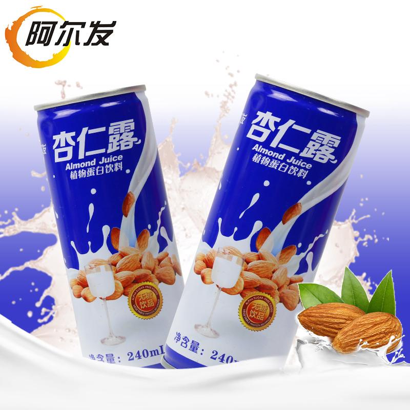 无糖食品店阿尔发木糖醇杏仁露饮料低脂肪白中老年无糖饮料240ml
