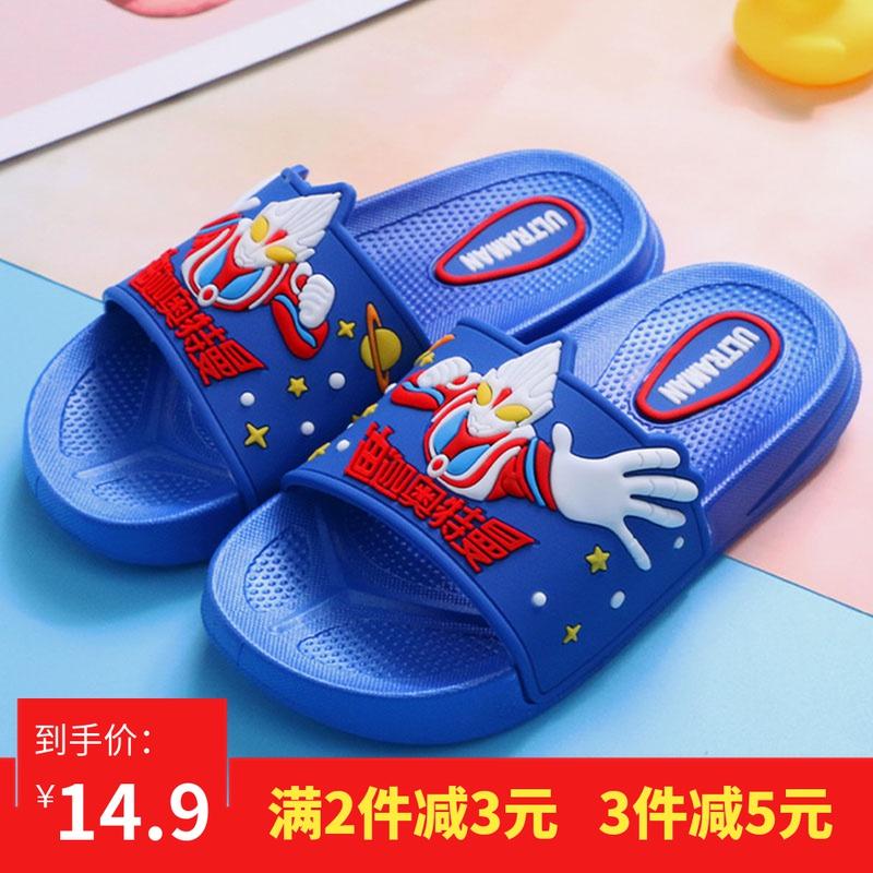 奥特曼儿童拖鞋男童夏季4-6岁8宝宝室内防滑软底中小童卡通凉拖鞋