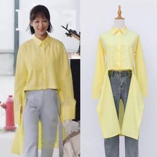 親愛的熱愛的楊紫佟年同款中長款前短後長寬鬆黃色襯衫連衣裙女春