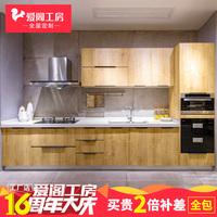 Aige мастерская Nanning общий шкаф на заказ поколение Простая кварцевая каменная кухонная плита полностью Дом настройки