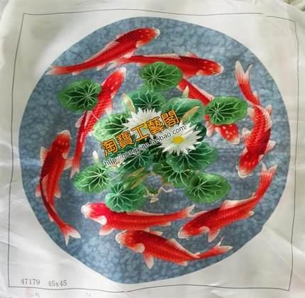 苏绣成品精品 刺绣装饰画 手工刺绣 荷花九鱼 团鱼荷花塘年年有余