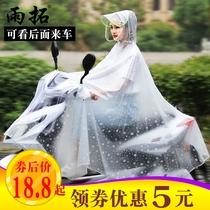 雨衣超薄超轻单车山地自行车男女款非一次姓户外骑行单人雨披便携