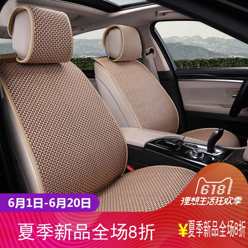 奔驰E级E260L E200L E320L 180车用品夏季天冰丝免绑透气半包坐垫