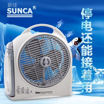SUNCA新佳应急便携台式节能学生宿舍充电10寸蓄电电风扇家用户外