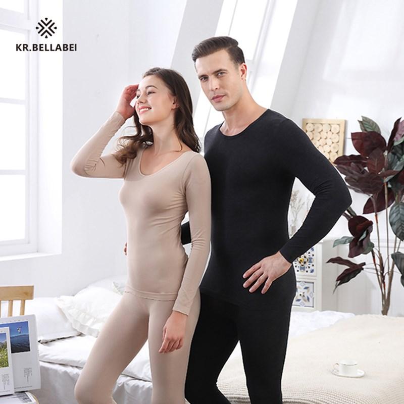 媛媛大富翁 女士37.2°C男士37.5°C体温衣恒温保暖内衣套装