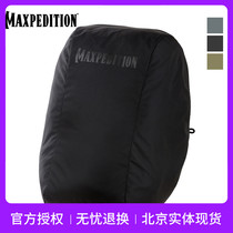 American maxpedition rfy Backpack rain cover outdoor mountaineering shoulder bag dust cover waterproof sleeve