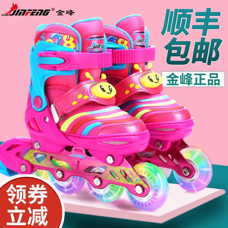 金峰溜冰鞋儿童全套装初学者男童女童小孩旱冰鞋滑冰鞋直排轮滑鞋