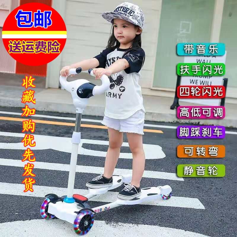 儿童女双滑女童分腿式双脚滑板车(非品牌)
