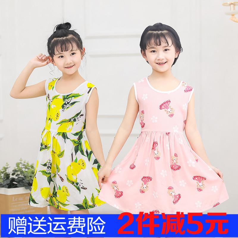 夏季中大女童公主连衣裙儿童纯棉绸薄款睡裙小女孩绵绸睡衣吊带裙