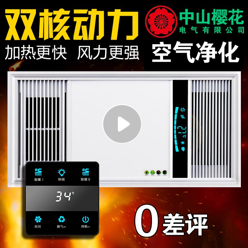 Sf-экспресс пять ванная комната ветер теплый три в одном юба led свет интеграции потолок встроенный ванная комната нагреватель машинально