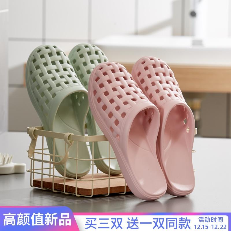 堡袖夏季洞洞沙滩浴室家居凉拖鞋夏天男女士防滑包头居家塑料拖鞋