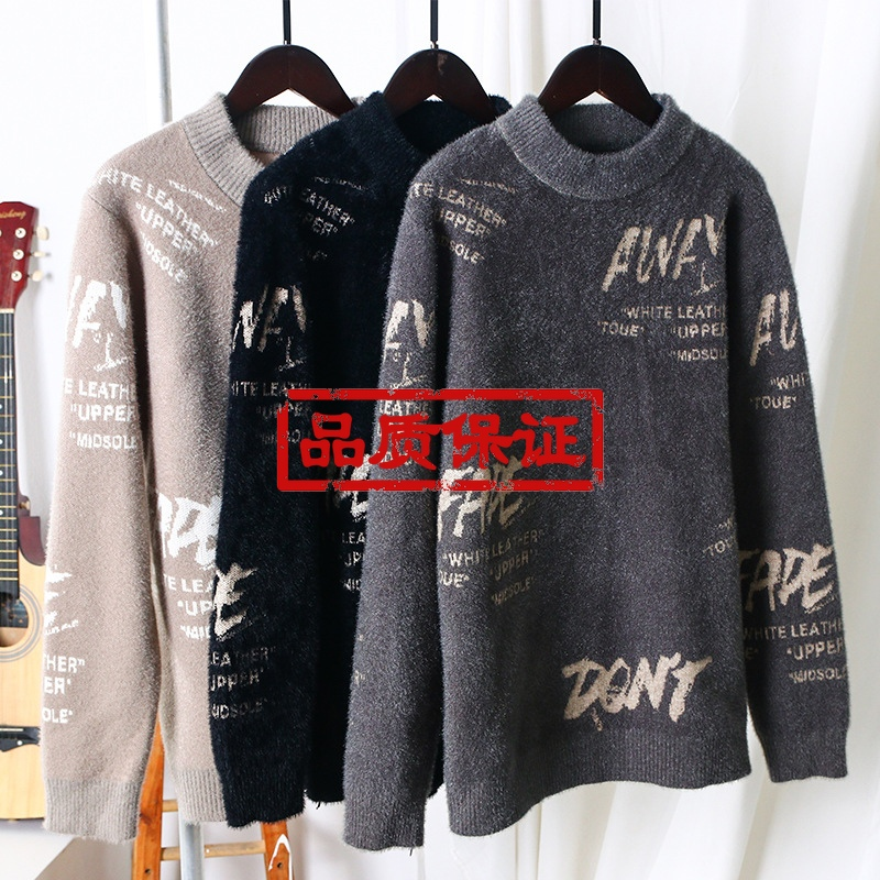 Sweater Chao brand ins Korean alphabet autumn winter sweater printed cashmere youth Pullover round neck mens sweater