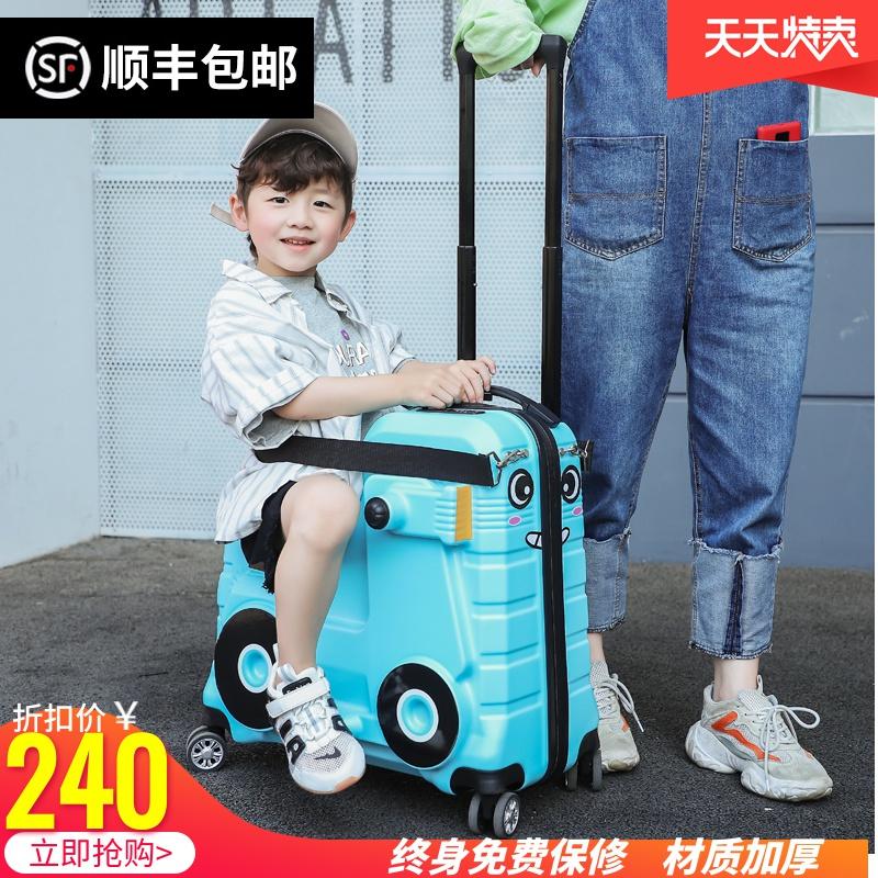 可骑行箱儿童拉杆箱男女万向轮20寸24寸可坐骑宝妈行李箱旅行箱图片