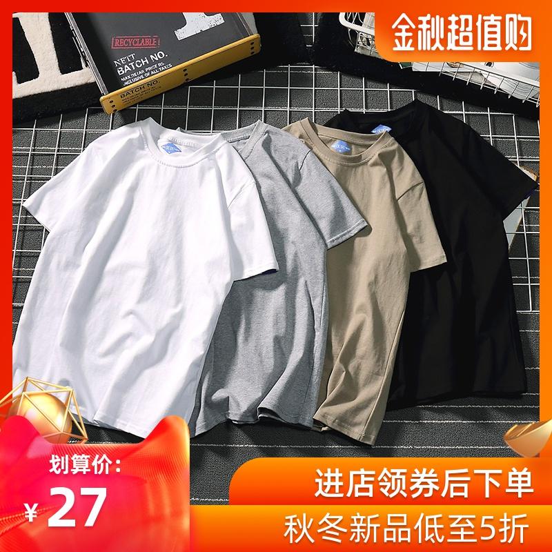 27.00元包邮文乐潮牌纯色短袖文艺港风bf t恤衫