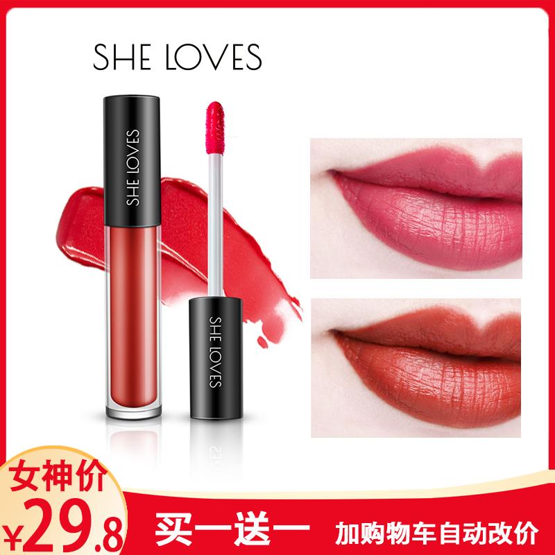 she loves哑光唇釉丝绒液体口红(非品牌)