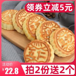月饼传统东北老式五仁月饼手工豆沙枣泥黑芝麻月饼散装多口味包邮