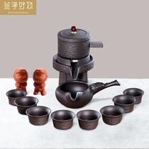 变色茶盘紫砂自动便携茶具套装家用功夫套组现代茶杯半自动茶道