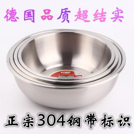 德国富尔兴304不锈钢盆日式汤盆加厚多用盆洗菜盆打蛋盆18-32cm