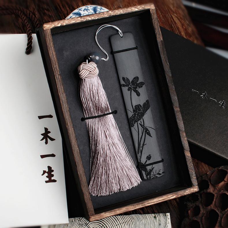 中国风黑檀木书签定制刻字古典流苏书签创意定做复古教师节礼物