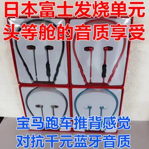 领5元券购买日本富士吸气低音双电续航宝马振膜