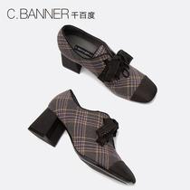 千百度秋季新品商场同款格纹系带女单鞋A8403690WXC.BANNER