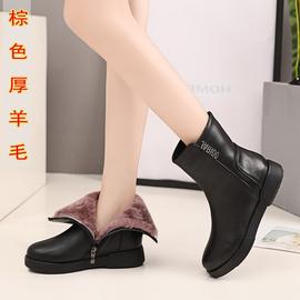 纯皮真皮羊毛内里皮毛一体短靴2019新款大码靴子女冬加绒棉鞋短筒
