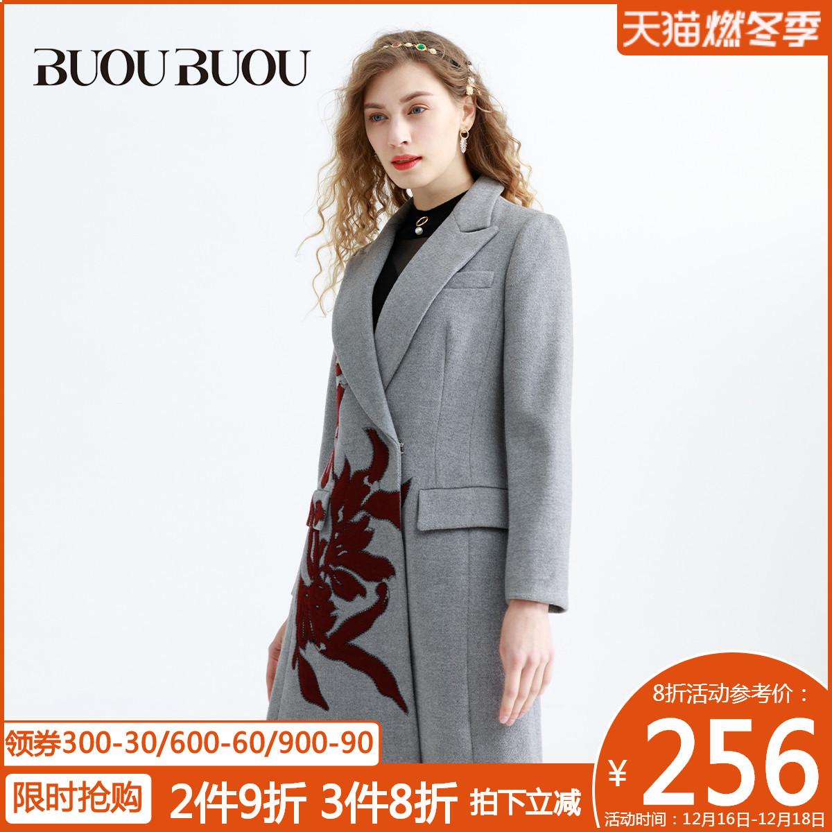 BUOUBUOU女装清仓折扣中长款植物花卉翻领灰色毛呢大衣BB4C027