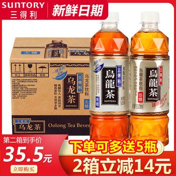 SUNTORY三得利无糖乌龙茶500ml*15瓶整箱 低糖茶饮料diy奶茶包邮