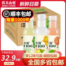 【顺丰包邮】农夫山泉c100水溶C复合果汁果味饮料445ml*15瓶整箱图片