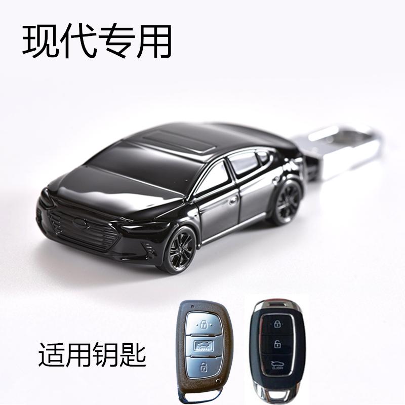 北京现代领动菲斯塔朗动名图ix25索八九ix35途胜汽车钥匙包套壳扣