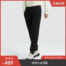 波司登羽绒裤冬季2020新款防寒外穿中老年男保暖直筒裤B00147103