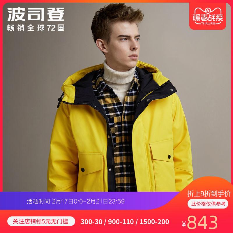 波司登男2019新品羽绒服时尚工装风亮色短款外套冬B90142527DS