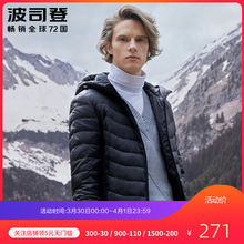 Bosden down jacket men's short lightweight hood 2019 trend new fall winter fashion b90131517ds