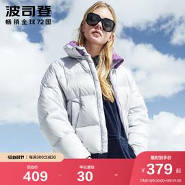 波司登奥莱 outlets PUFF鹅绒羽绒服女士短款保暖外套B80141102