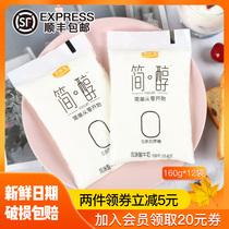 营养早餐酸奶盒412205g安慕希原味酸奶伊利