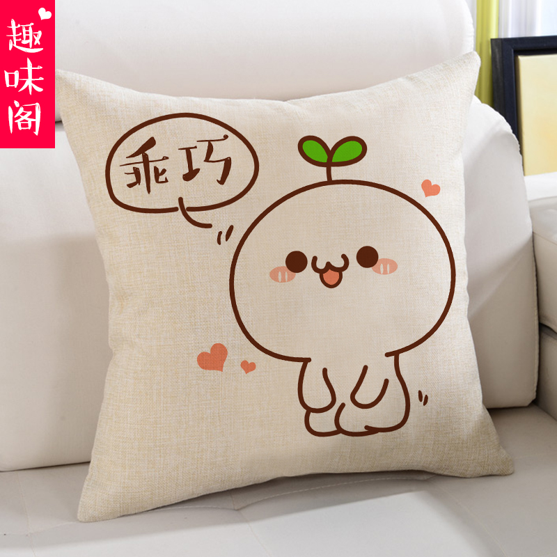 可爱创意卡通沙发抱枕表情包靠垫汽车腰枕头套客厅含芯生日礼物女