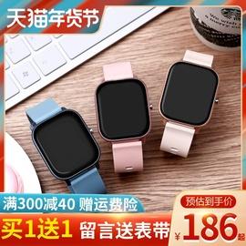智能手环手表女苹果华为通用计步男多功能运动跑步防水电子手表女
