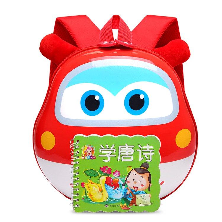 限5000张券超级宝宝可爱卡通动漫小飞侠书包