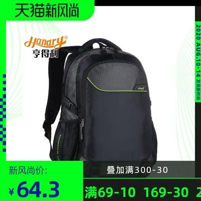 双肩包女2020年新款背包男女初高中大学生书包电脑包大容量旅行包