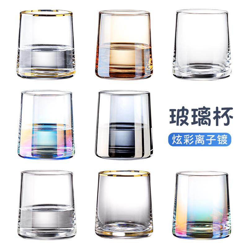 彩色北欧风漂亮的耐热炫彩玻璃杯子ins风简约喝水杯家用网红套装图片