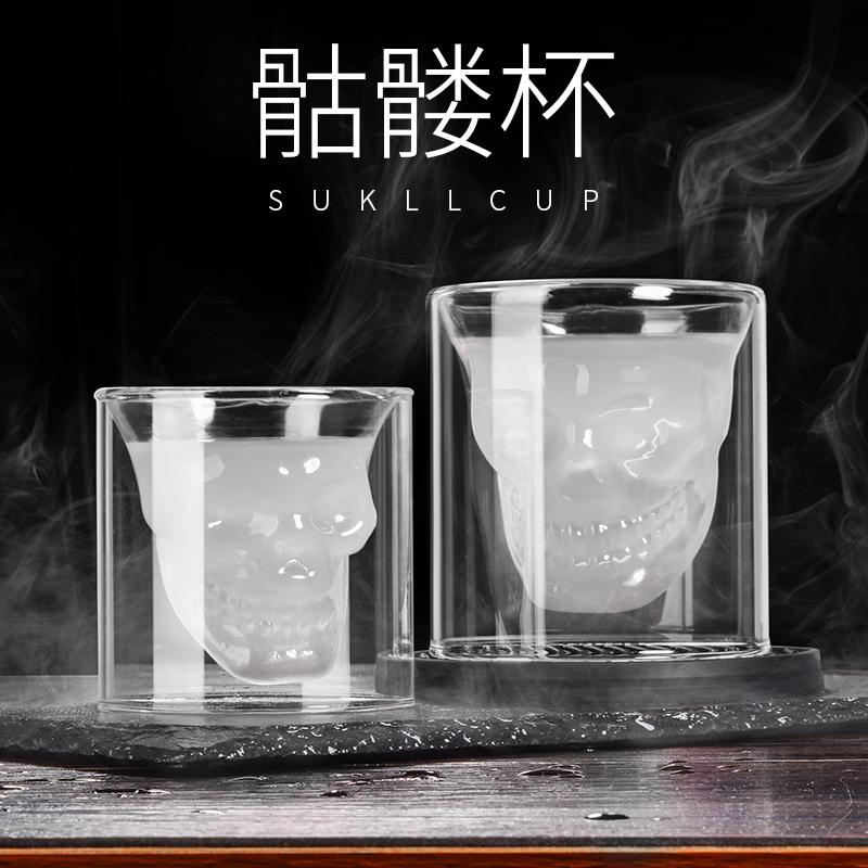曼薇创意骷髅头双层酒吧鸡尾酒杯子