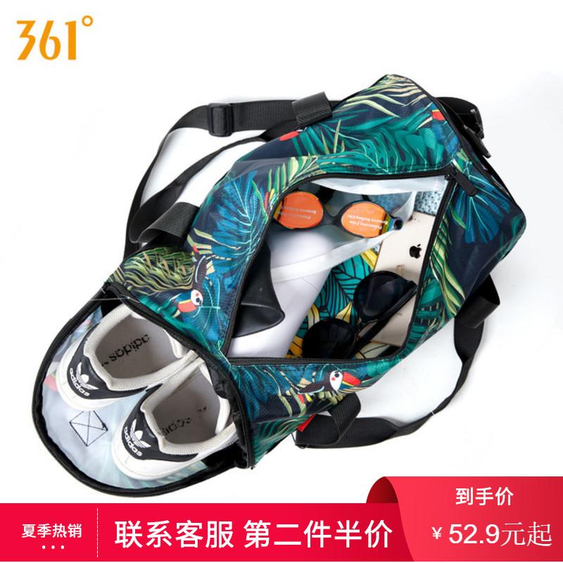 361健身运动防水泳包干湿分离男女沙滩收纳袋旅行大容量游泳装备