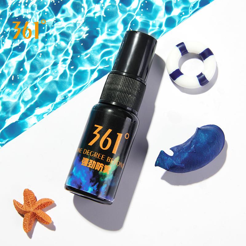 361泳镜防雾剂游泳眼镜喷雾喷剂