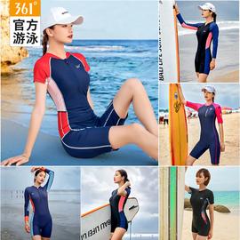 泳衣女保守学生连体平角遮肚显瘦2020新款大码潜水专业运动游泳装