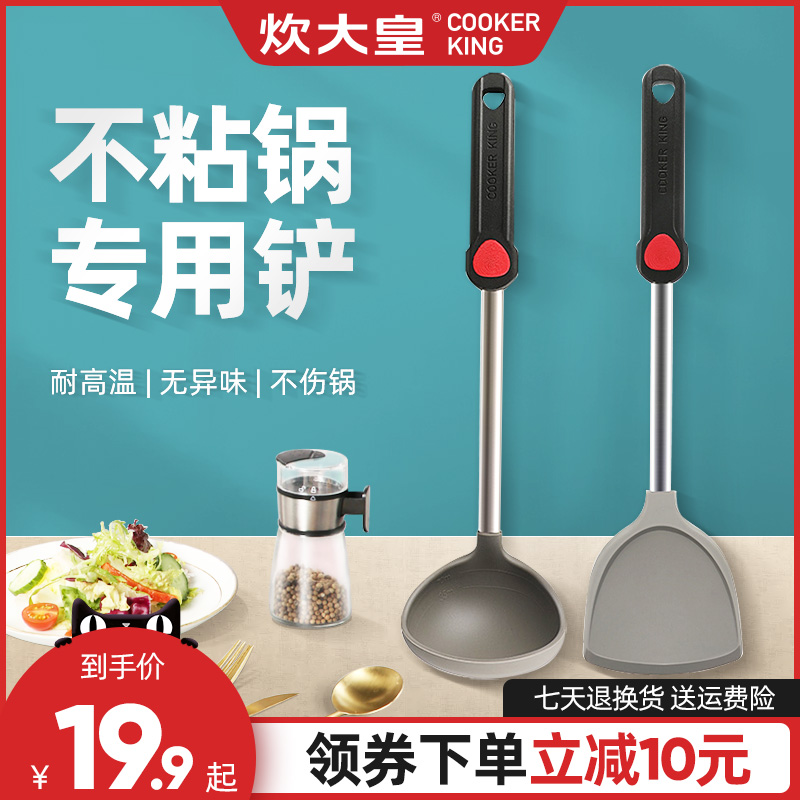 Лопатки для сковороды Артикул 579107616145