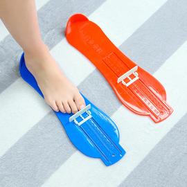 量腳器寶寶家用腳長測量儀成人兒童大人小孩通用嬰兒買鞋內長尺子圖片