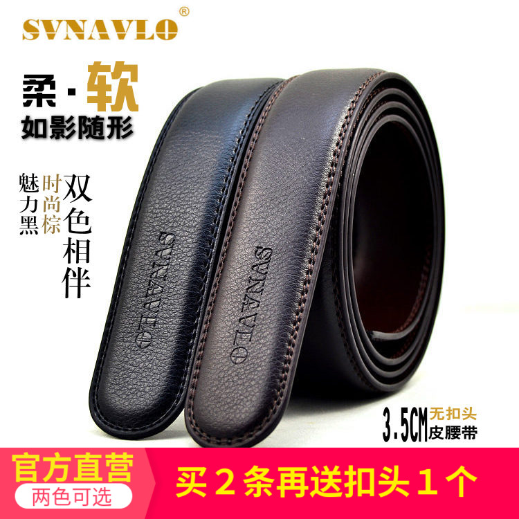 Buckle free automatic buckle belt mens fashion mens real belt body without buckle pure cowhide young peoples versatile belt