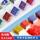 鲁本斯固体水彩颜料单色补充色块半块装透明水彩颜料便携式户外写生固体水彩画颜料 mini 0